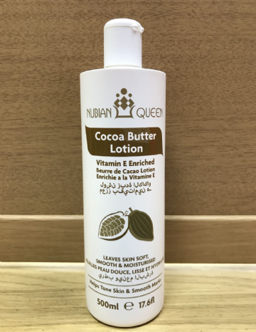 NUBIAN QUEEN COCOA BUTTER LOTION - 500ml